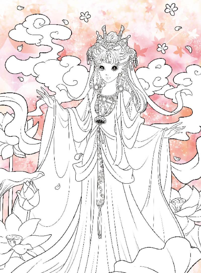 小公主玩美涂画 第二辑 古典公主