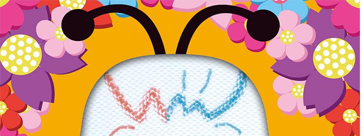 1、国内第一本独创的绘画类创意玩具书; 2、嵌入4色区磁画板,近百例范画令小画家发挥无限创意; 3、训练小朋友小手精细动作,培养观察力和想象力,学会绘画的基础知识,培养专注力和思维能力。 4、台湾著名资深童书总编余治莹强力推荐。 5、不弄脏小手,干净卫生,第一次实现磁性画和图书功能的完美结合。 随时随地、想画就画,做一个创意小画家! 这是一套激发孩子绘画兴趣的创意磁画书。通过书中的彩色磁画板与磁性笔,孩子可以随时随地、想画就画;拥有这本好玩的书,父母们再不用担心孩子找不到纸笔,让创作灵感飞掉啦! 这套书包