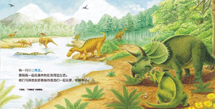 动物森林海绵纸墙壁画