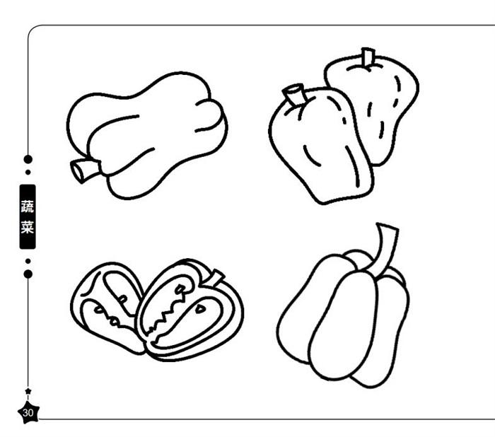 水果·蔬菜-蒙纸简笔画
