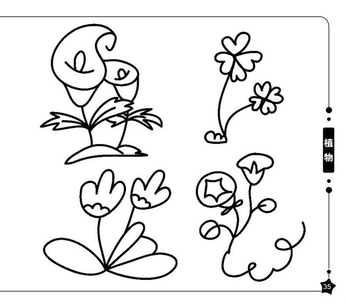 陆生动物 植物 蒙纸简笔画 路得