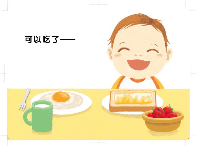 打开宝宝的小世界  《我的小冰箱》——要吃早餐了,打开我的小冰箱.