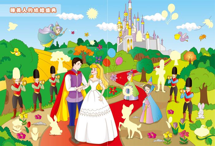 公主王子贴贴画