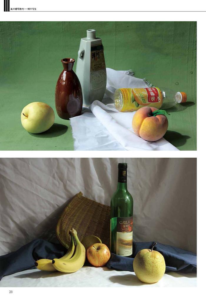 美术辅导教材 照片写生 组合静物描 正版