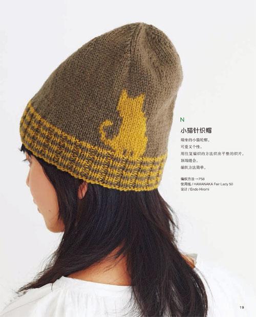 经典棒针编织 传统花样