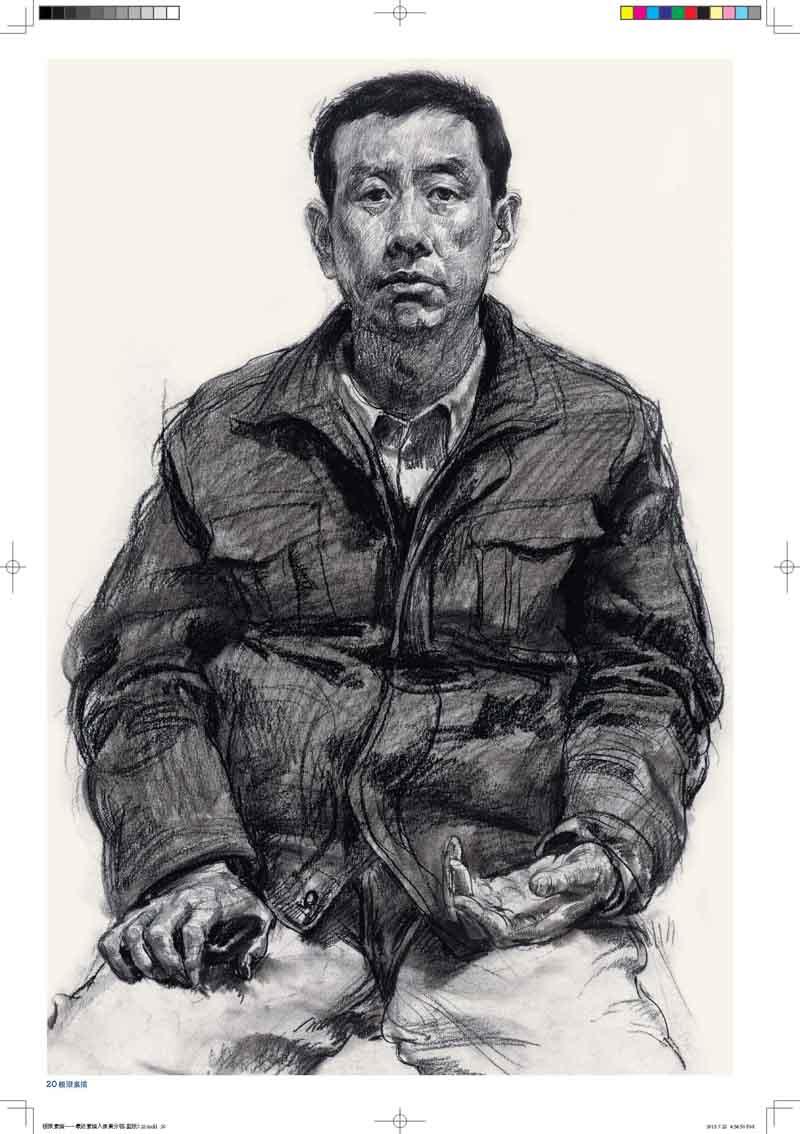 特别是素描人像初学者应该多欣赏大师的写实肖像作品
