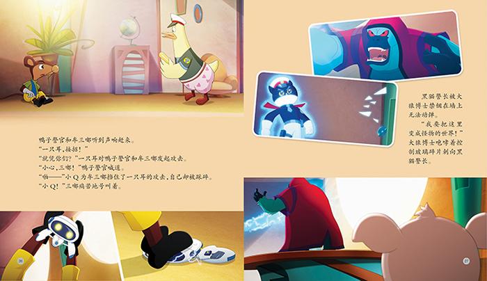 《黑猫警长2翡翠之星》是上海美术电影制片厂倾力打造的,将于今年8月全国上映的一部科幻、侦探、警匪为题材的动画大电影。影片主要讲述了黑猫警长在追踪一只耳的过程中遭到了神秘人的攻击,最终黑猫警长依靠自己的英勇机智成功拯救了全城民众,并将神秘人捉拿归案的故事。 该套书为电影动画故事书,主要面向6-12岁小学生,分为一二两册,围绕故事主线选择抓帧截图,配以动画电影中的台词精工制作,保持动画的风格和连贯性。全书内容丰富,形象突出,版式新颖,一定会让喜欢黑猫警长的小朋友在阅读中回味电影的精彩情节,其乐无穷,爱不释手。