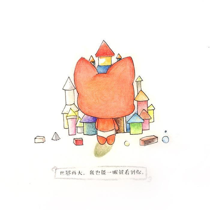 新书现货《阿狸画个童话送给你》欢迎来到阿狸的梦之城堡,寻找只属于图片