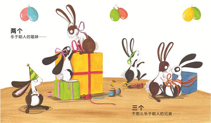 兔子爸爸卡通简笔画