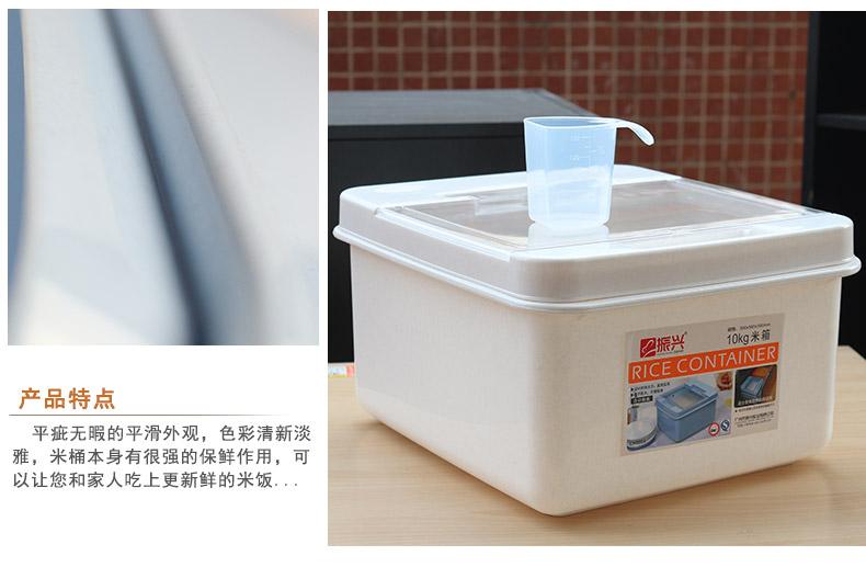 20斤油桶改造收纳桶