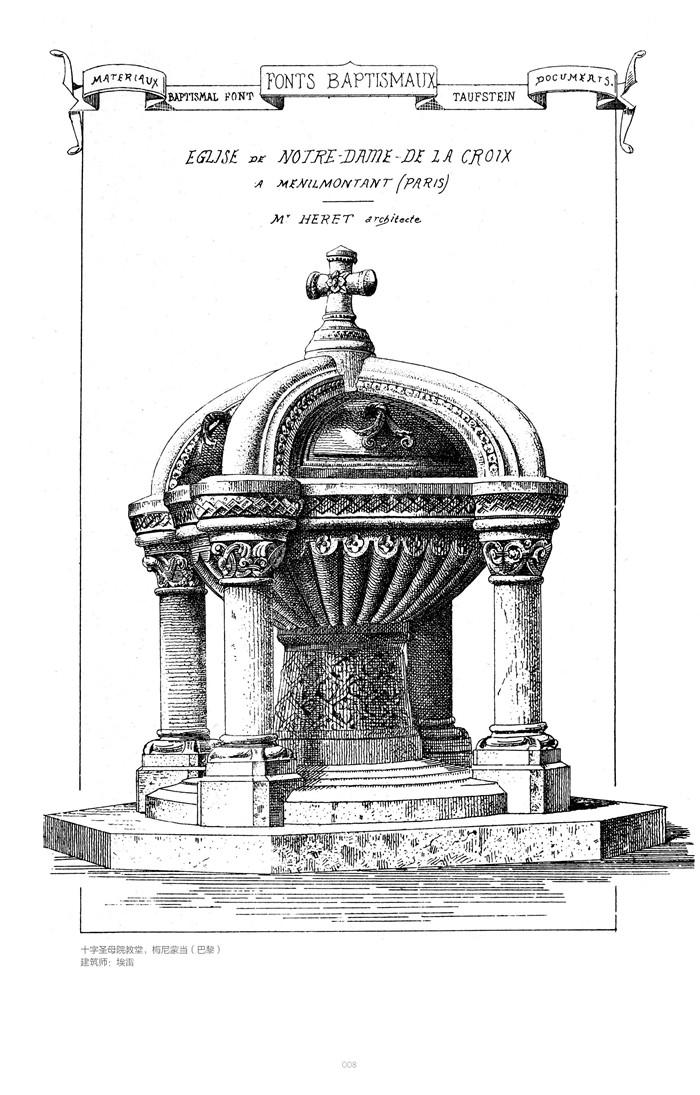 序言 从起源至今,建筑雕塑的发展历程可以大体分为三个阶段: 1. 宗教风格; 2. 自然主义雕塑风格; 3. 现实主义雕塑风格。 第一种雕塑风格宗教风格有几种主要的雕塑样式,并从中生化出变化无穷的风格,其艺术灵感来源于那些历史悠久的东方文明:埃及文明和印度文明。 宗教风格的雕刻手法看起来完美无缺,但它的艺术创造性却经常被无法摆脱的狭隘思想所包围、禁锢,往往沦为模式化的复制。 建筑一旦丧失了创造性,便缺少了触动心灵的力量,注定不会拥有持久的生命力。 第二种雕塑风格自然主义雕塑风格应归属于希腊艺术的范畴