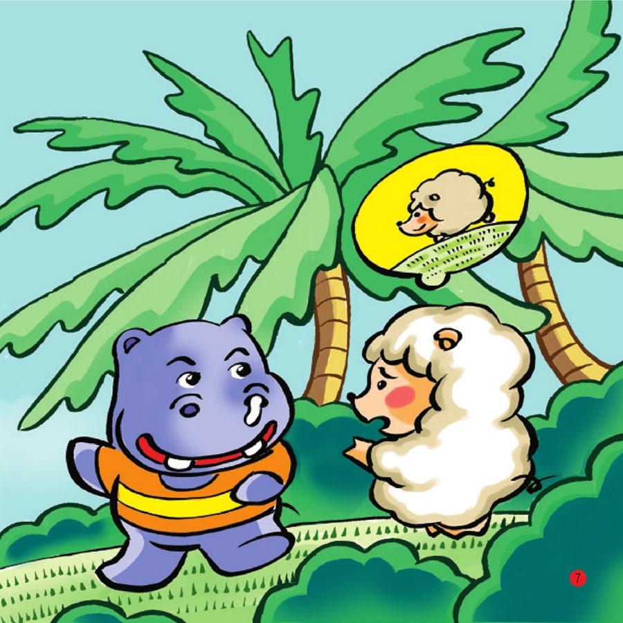 简单易懂,贴近孩子心灵;图画角色造型可爱,色彩缤纷,线条活泼,也是