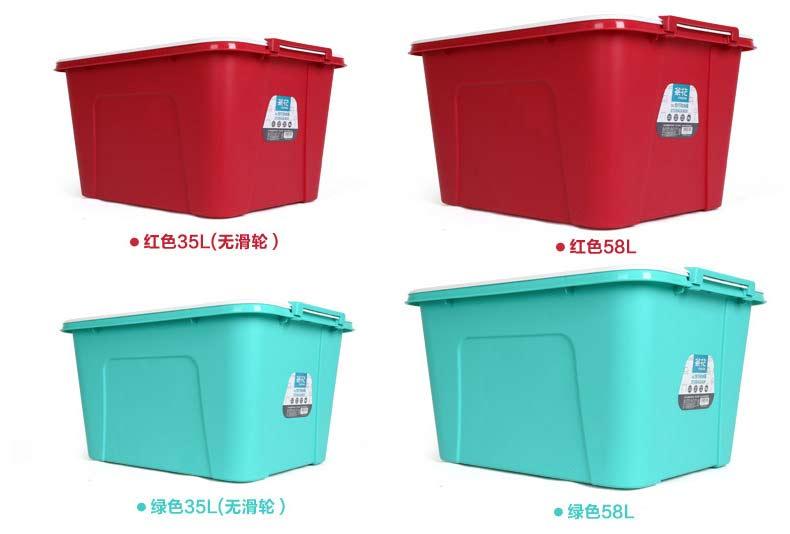 垃圾桶 垃圾箱 790