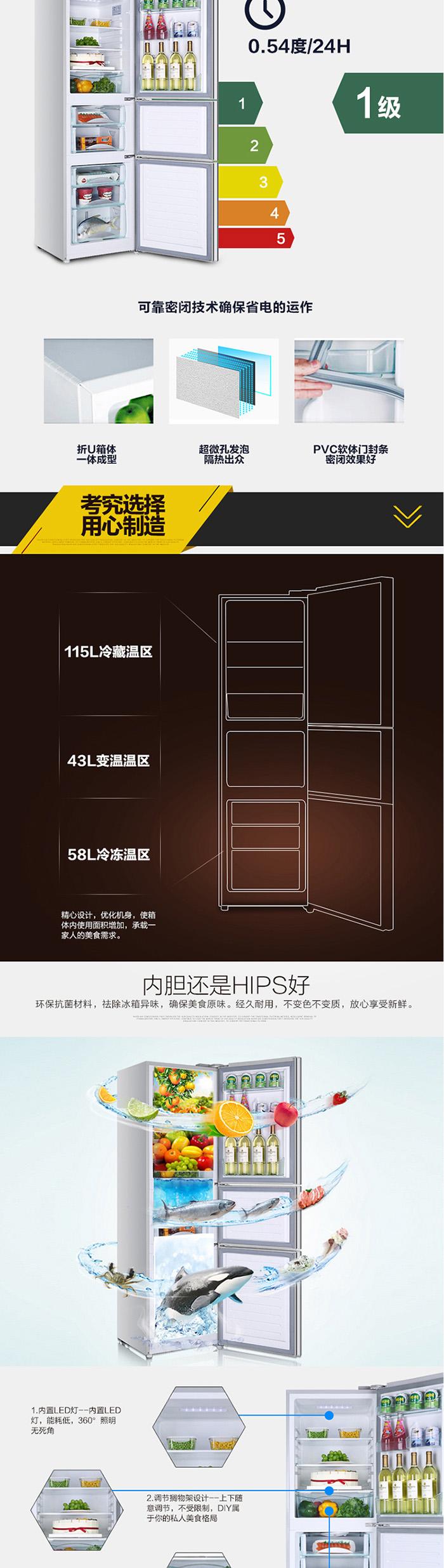 【当当自营】 海尔冰箱 bcd-216sdegu1
