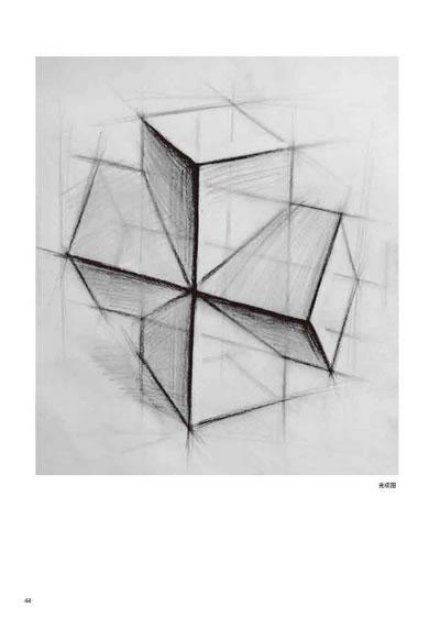 素描桌子结构图