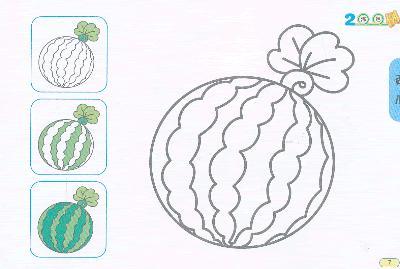 桃子  西瓜  香瓜  杨桃  葡萄  香蕉  榴莲  菠萝  西红柿 水果蔬菜图片