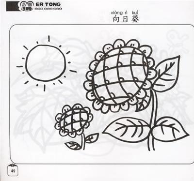 [最新]学画画入门_儿童学画画入门视频