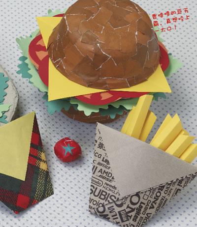 纸手工店铺——日本超级儿童益智
