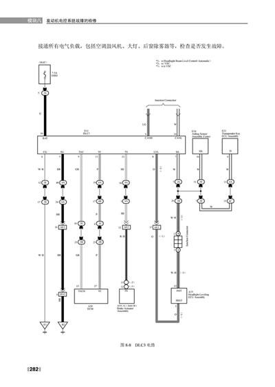 卡罗拉节气门位置传感器电路图