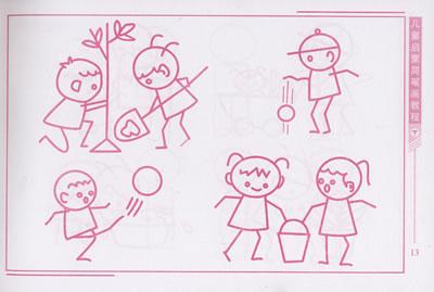 儿童启蒙简笔画教程 下