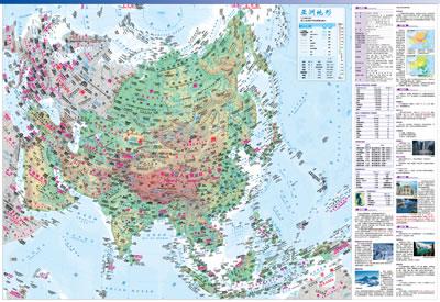 亚洲地形囹�b���_内容提要 ●中外文双语大比例尺地图 ●亚洲政区图 ●亚洲地形图 ●亚