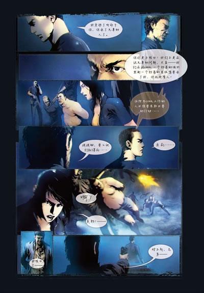 在日本风格漫画成为主流的今天