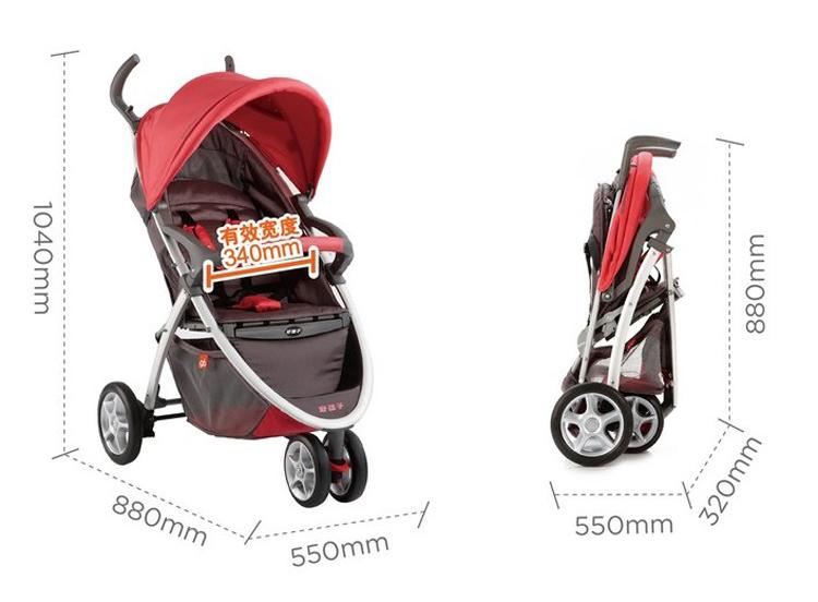当您和宝宝一起出行,您一定离不开一辆称心如意的婴儿车。 好孩子推车C409折叠后即可站立,不仅令妈妈再也不必弯腰提车,更令出行变得格外轻便。此外,神奇的靠背角度可三档调节技术,充分满足宝宝坐、躺、卧的不同需求。脚踏板长度更可调节,使宝宝双腿伸展自如,满足宝宝平躺需要,为宝宝带来无微不至的呵护与关怀。细心的是,好孩子还特别为宝宝准备可拆卸玩具盘和置物篮筐,方便您和宝宝存放物品,出行无忧。更特别的是,人性化的爱心天窗设计,让宝贝能够时时独享这繁华城市中*为纯净的一抹天色,更无疑为孩子早期的视力和感官发展提供了
