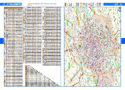 天津武清城市设计分享展示  中国 交通 地图册 公路 公路 公路图片