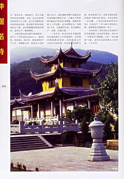 像边境乡镇地区的塔,虽受缅甸,泰国建筑形式影响,如景洪曼菲龙塔,是九