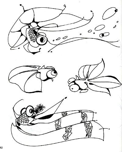 鱼纹装饰 徐咏菊 绘 9787102025643图片