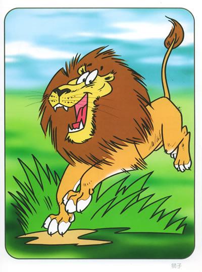 画狮子的步骤图片