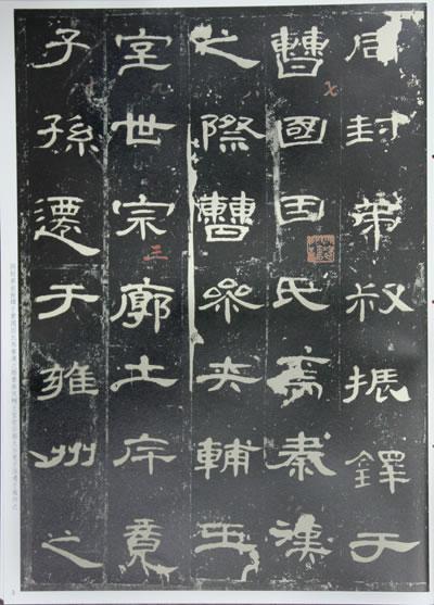 龙门四品  16. 集字圣教序  17. 九成宫醴泉铭  18. 多宝塔碑  19.