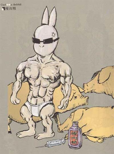 漫画兔的自杀(特惠品)/动漫-杂志右手-图书/幽默漫画的龙之塔图片