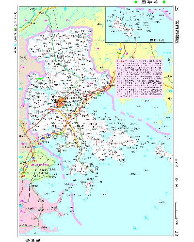 中国分省系列地图册:福建省地图册(一省区一册,全面反映该省区行政