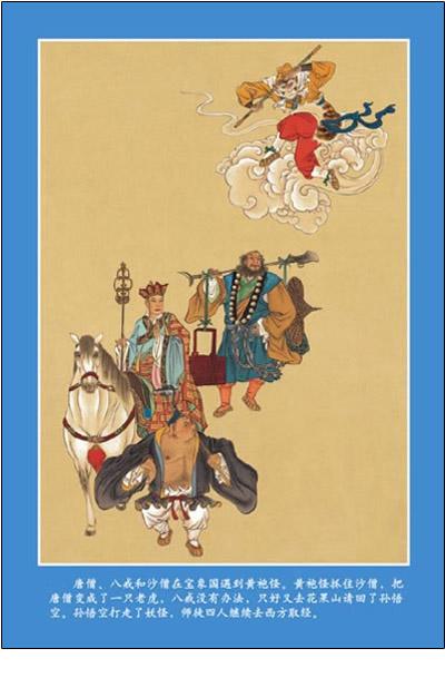 5 公主志(201201) 6 桦鬼2 恋之华 7 回鹿山 8   一,小石猴出生花果图片