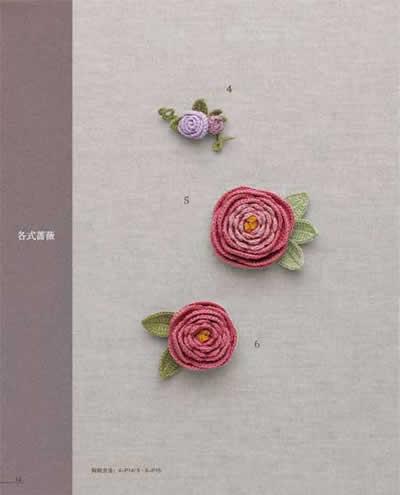 【rt6】钩出超可爱立体小物件100款21(生活小物篇) 日本美创出版,何凝