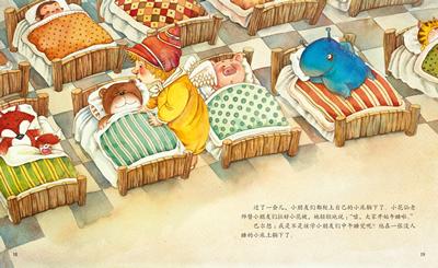数学童话绘本——国内著名儿童文学作家苏梅十年力作