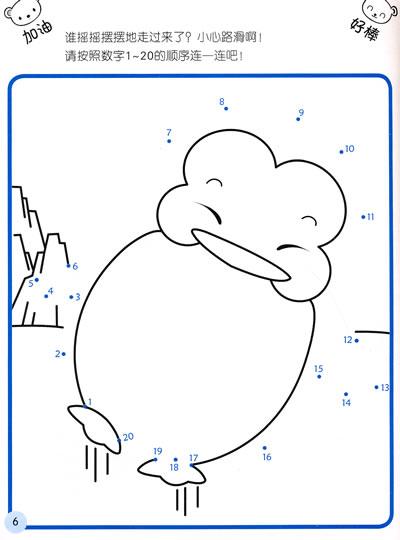 数字0到0卡通图画_数字图画创意_超市里的数字图画_数字1图画 - 黑马图片