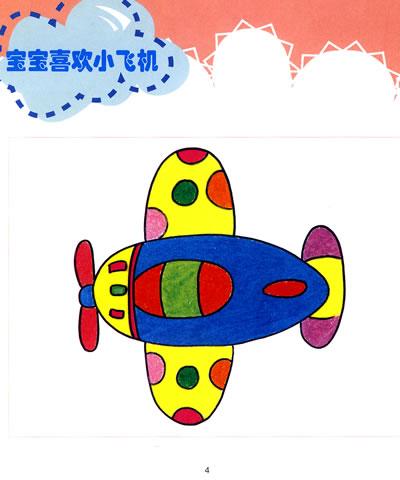小熊坐上直升机