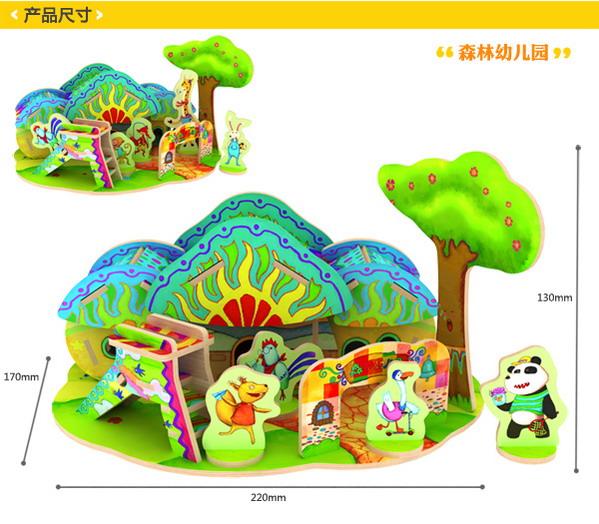 蘑菇形状的幼儿园,是森林小动物们的天堂
