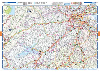 中国高速公路自驾导航地图集