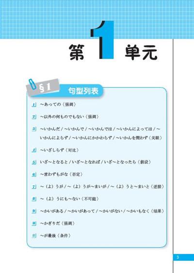 韩语杂志排版背景素材