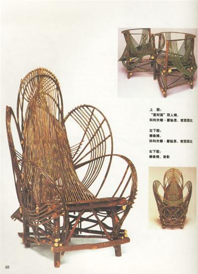 《原木坊——糙木家具的风格流派与制作工艺》(