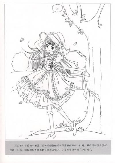 幼儿园涂色简笔画 白雪公主