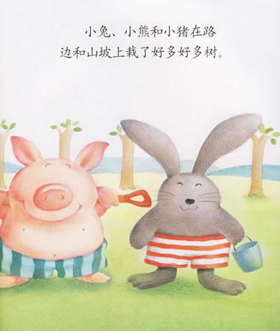 """让你的爱也随着这些故事""""播""""进孩子的心里……    这套《胖胖猪婴儿"""