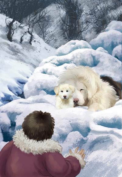 倔小孩动物小说之雪獒