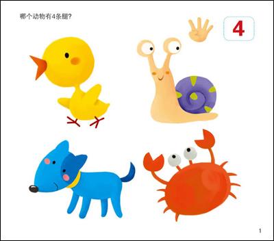 [正版童书]幼儿数学游戏 2/北京小红花图书工作室; 【正版包邮】小
