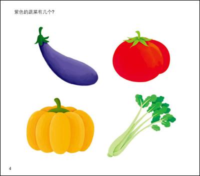 《幼儿数学游戏 2》(北京小红花图书工作室.)【简介