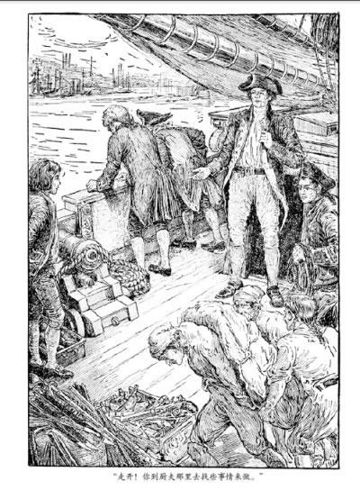 《金银岛》是一本写海盗的小说