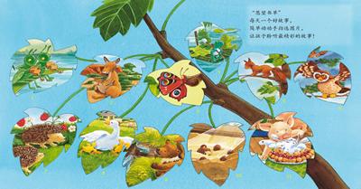《动物园故事集